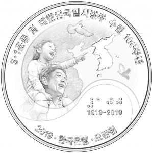 50.000 Won South Korea